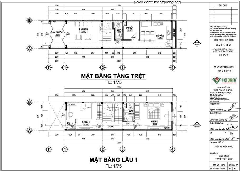 Mat- bang-tang-tret-lau-1